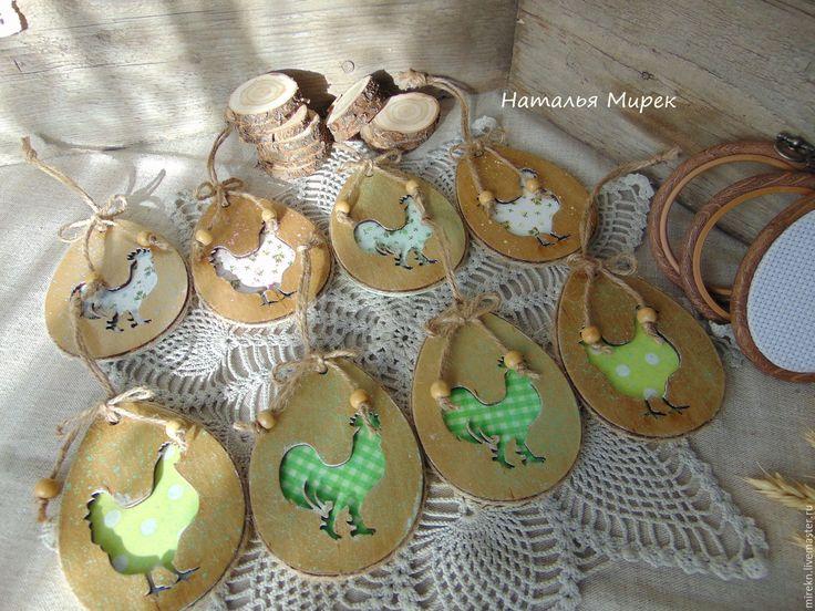 Купить Яйцо пасхальное -подвеска Подарок на Пасху - желтый, яйцо, Пасха, яйцо пасхальное, подарок