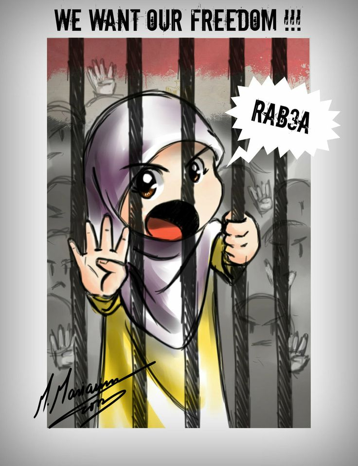 R4BIA even in the cells !!! by madimar.deviantart.com on @deviantART