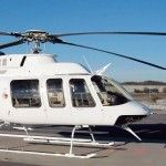 Kalispell Regional Medical Center to Replace Bell 407 - HeliHub