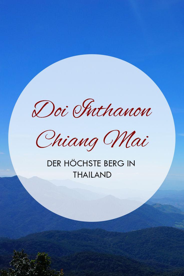 Doi Inthanon in Chiang Mai ist nicht nur der höchste Berg in Thailand, sondern auch ein richtig cooler Nationalpark. Mehr Infos findest du in diesem Beitrag.