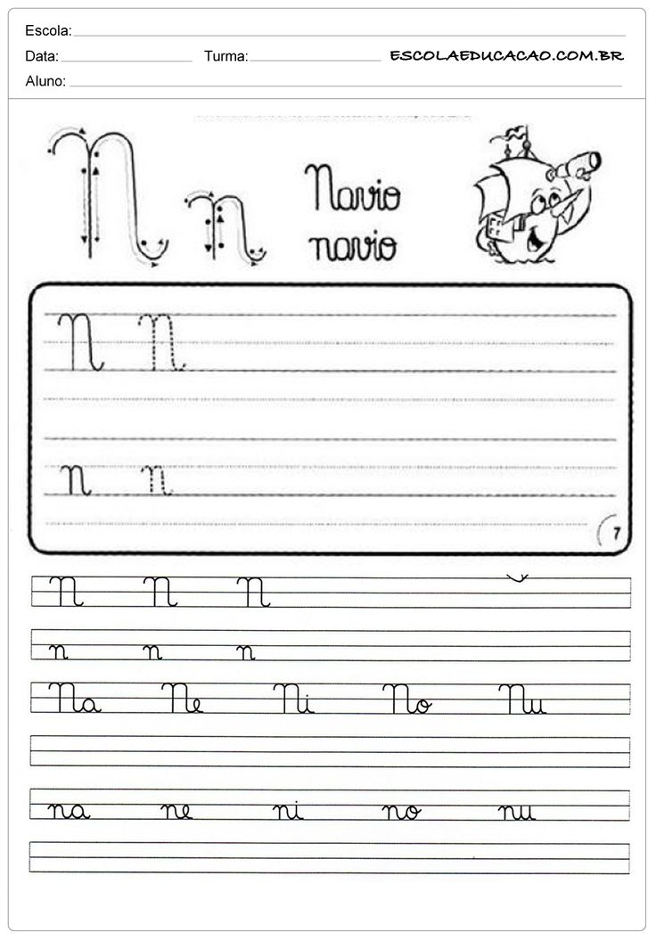 Atividade de caligrafia letra N