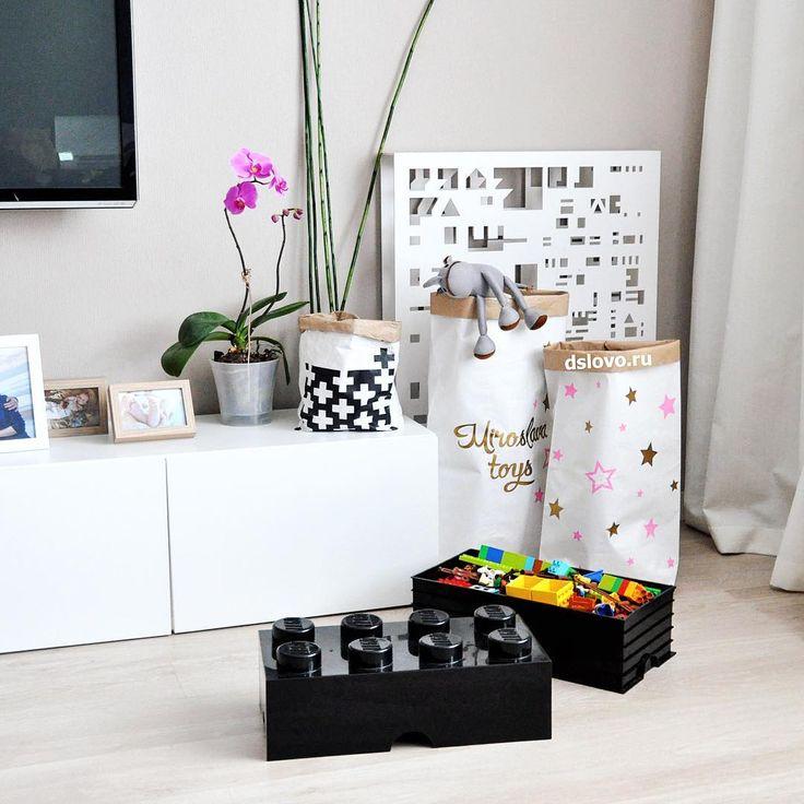 Miroslava's toys.