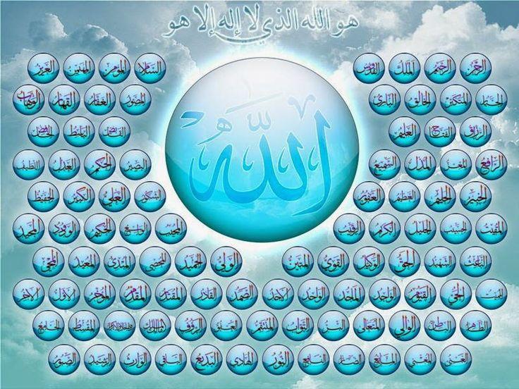 99 Asmaul Husna (Nama- Nama Allah Yang Baik) Dan Artinya - http://www.pelajaransekolahonline.com/2016/25/asmaul-husna-nama-nama-allah-yang-baik-dan-artinya.html