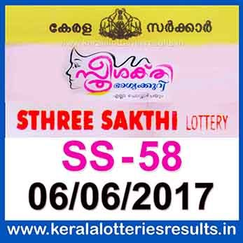 keralalotteriesresults.in-06-06-2017-ss-58-sthree-sakthi-lottery-result-today-kerala-lottery-results-state