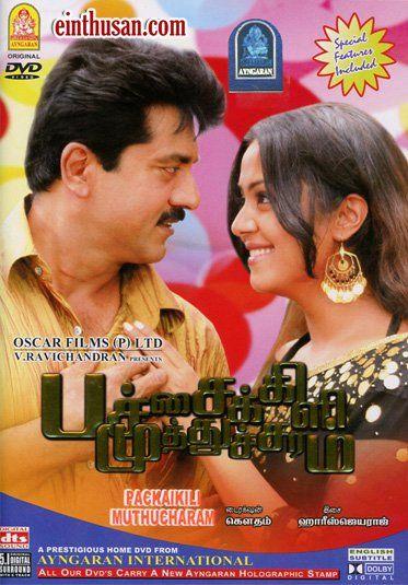 aaha kalyanam tamil 720p torrent