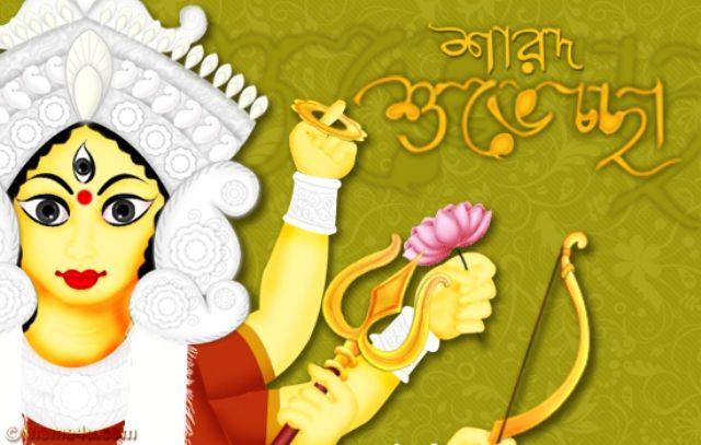 """""""Rupam Dehi Jaham Dehi Yasho Dehi Diswo Jahi """"  Sharodiya greetings"""