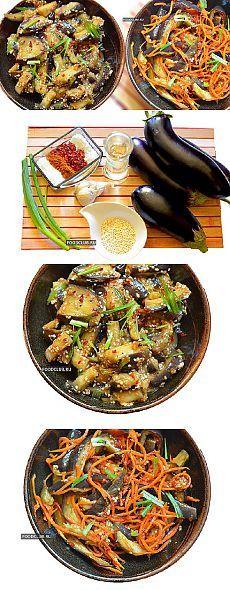 Вкусные баклажаны по-корейски
