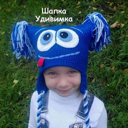 Шапка смешная улыбка - шапка вязаная крючком,детская шапочка,для девочки