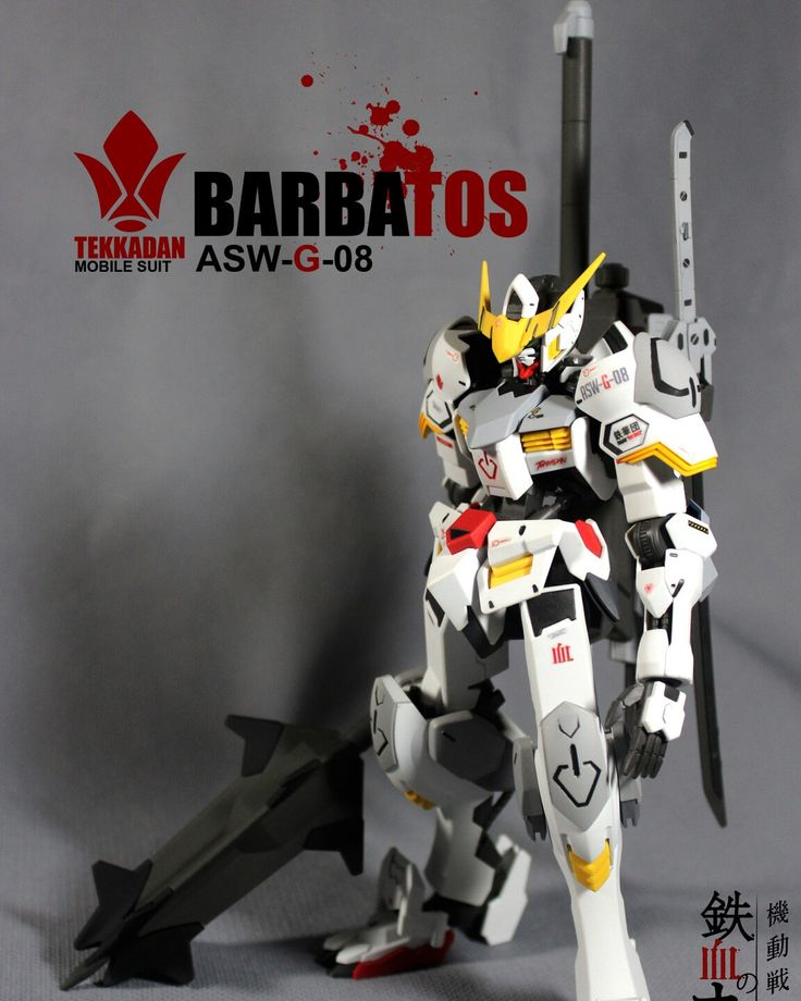 Barbatos gundam 1:100 casual paint