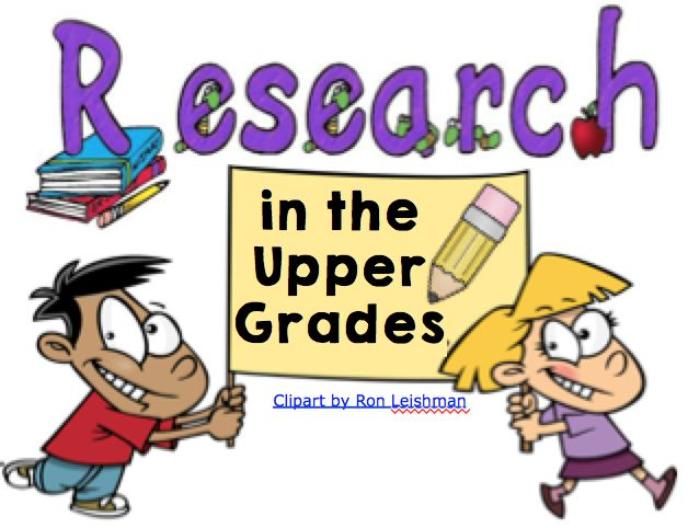 Learning how to research is an important skill, and one that is practiced to some degree at all grade levels.  Most kids will go through full-blown research projects at some point in the year in their classrooms.  While this is important, I also feel kids need to be given multiple opportunities to investigate topics of their...  Read more