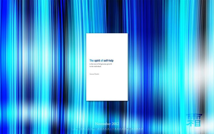 Calendar Desktop Wallpaper: November 2012