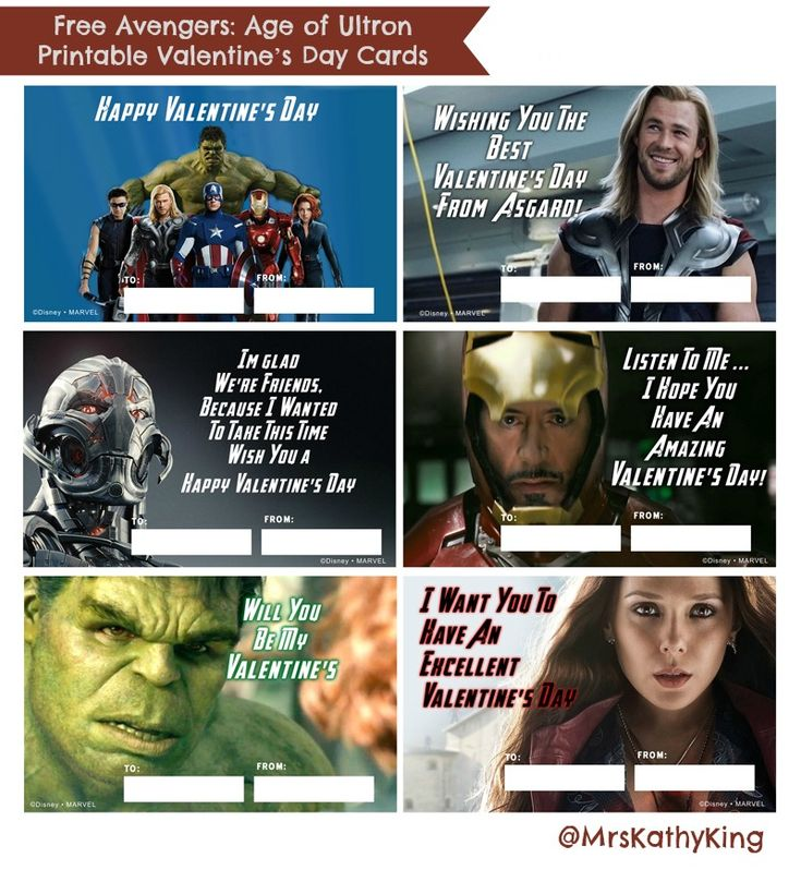 Free Avengers Age of Ultron Printable Valentines Day Cards