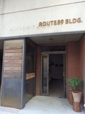 ゆくい堂株式会社が築30年の工場をリノベーションした「ROUTE89 BLDG.」。建物の看板は廃材を再利用して作られている