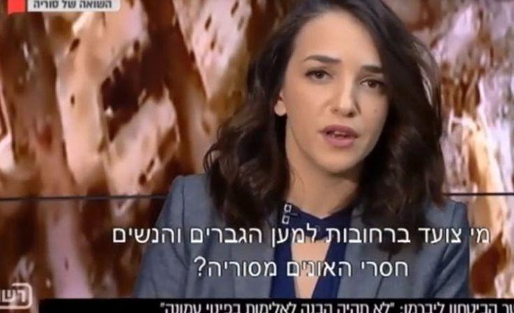 Το βίντεο με την παρουσιάστρια ισραηλίτικου καναλιού που ξεπέρασε τις 9 εκατ. προβολές! (video)