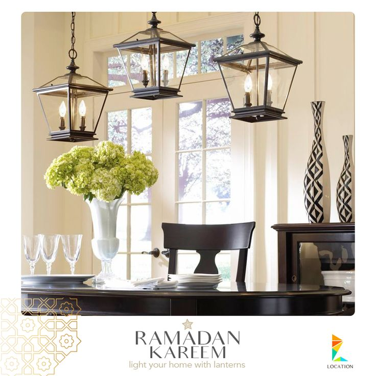 10 best images about ramadan kareem light your home with for Ramadan decorations home