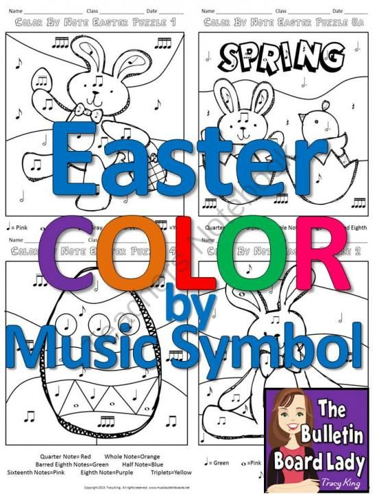 Easter Color By Music Symbol Set Of 8 Color Sheets For