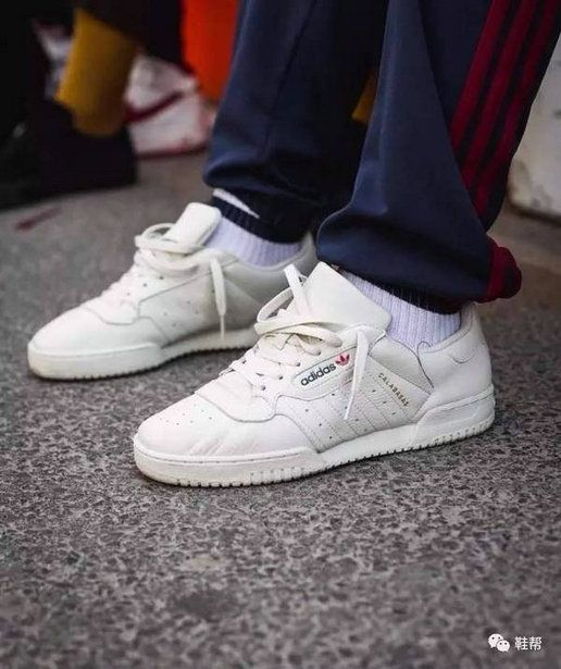 ffd4d476 Kanye West Yeezy Powerphase White Green CQ1695 Yeezy x adidas Originals Powerphase  White Green