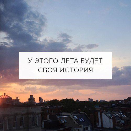 Настасья Кобец