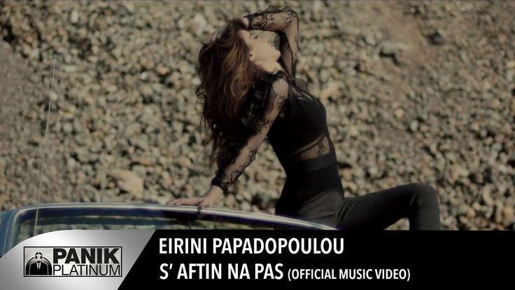 Ειρήνη Παπαδοπούλου - Σ' αυτήν Να Πας | Official Music Video HQ