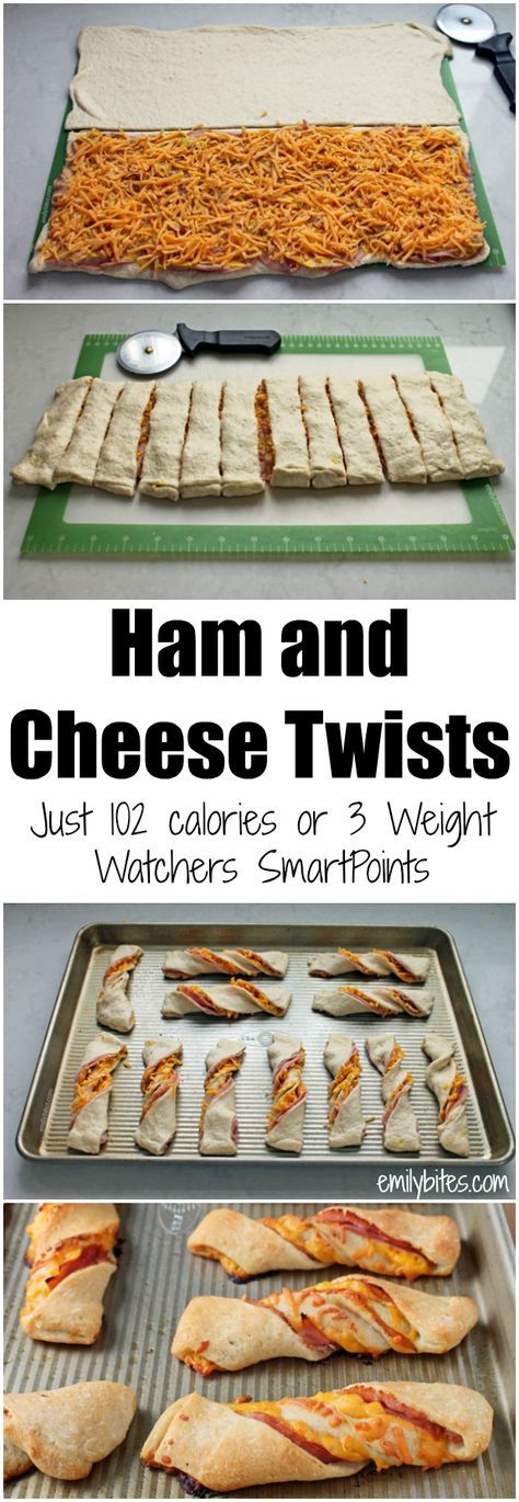 These 4 ingredient Ham and Cheese Twists are so easy and a tasty cross between a sandwich and a breadstick! Just 102 calories or 3 Weight Watchers SmartPoints. http://www.emilybites.com