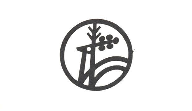 by Milos CiricLogo, Scandinavian Design, Brand Identity, Scandinavian Trademark, Brand Design, Art Design, Graphics Design, Icons, Black Harbor