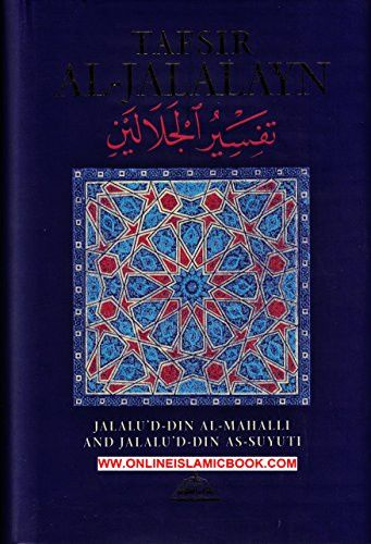 Tafsir Al-Jalalayn (Great Commentaries of the Holy Qur'an) (v. 1)