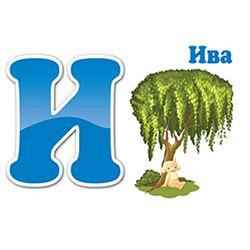 IQsha.ru - развивающие упражнения и занятия для детей 2 лет. Обучающие задания и уроки, онлайн игры и программы для мальчиков и девочек 2 лет.