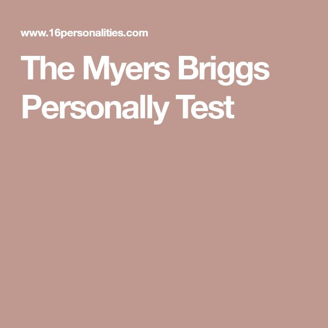 how to answer the myers briggs test