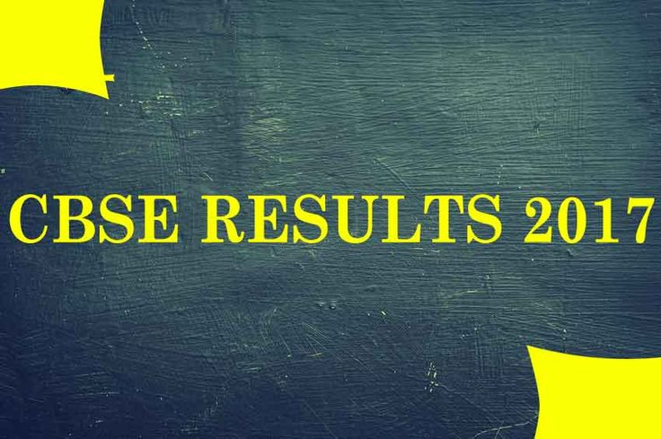 CBSE Board Class 12 results 2017:Central Board of Secondary Education (CBSE) will announceSenior Secondary School Certificate (Class 12th) exam results on Sunday, May 28, said PTI.   #CBSE Board Class 12 Results 2017