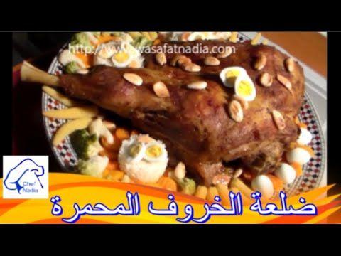 ضلع الخروف المحمر بالارز والخضر الشيف نادية