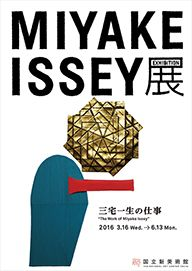 An exhibition devoted to the designer, Issey Miyake will run from Wednesday, March 16 to Monday, June 13, 2016 at the National Art Center, Tokyo.