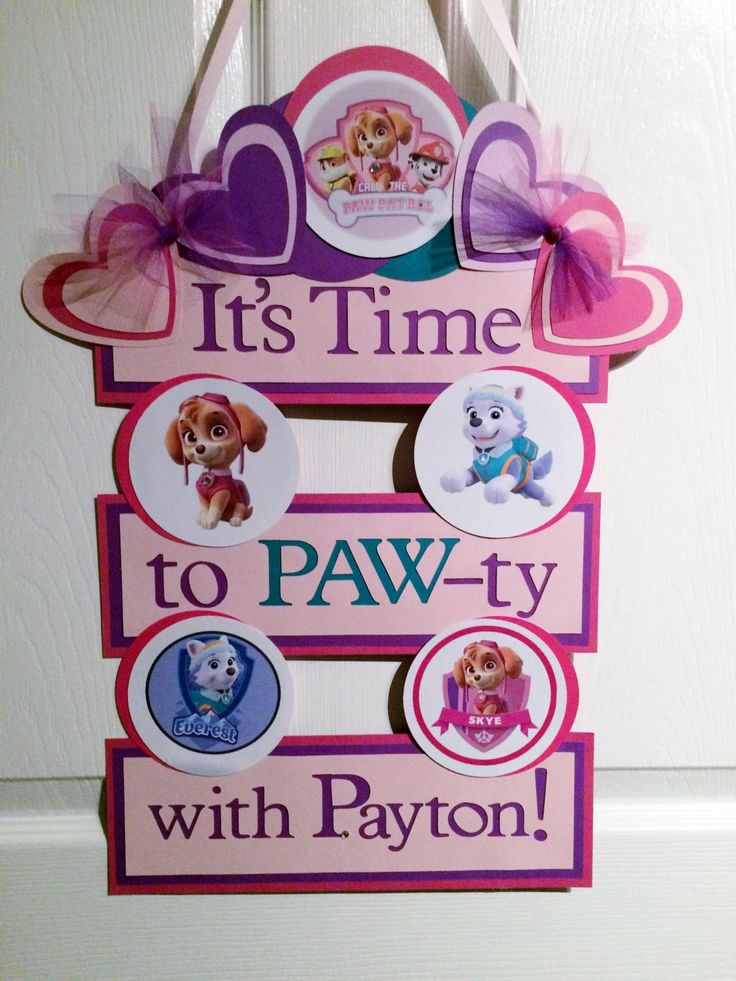 Paw Patrol Inspired Birthday Party Door Banner, Hanger, Decorations - Skye & Everest, Pink and Purple, Chace, Marshall, Rocky, Zuma, Rubble by FiggiDoodles on Etsy