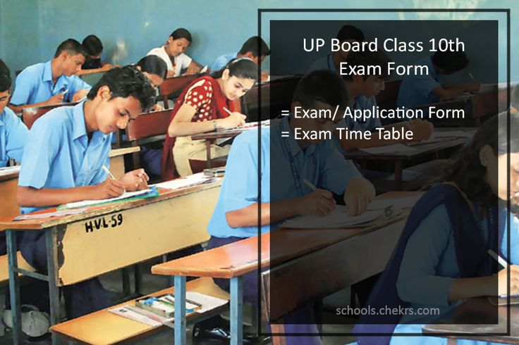 25 b sta 10th exam id erna p pinterest tionde doctor for Up board 10th time table