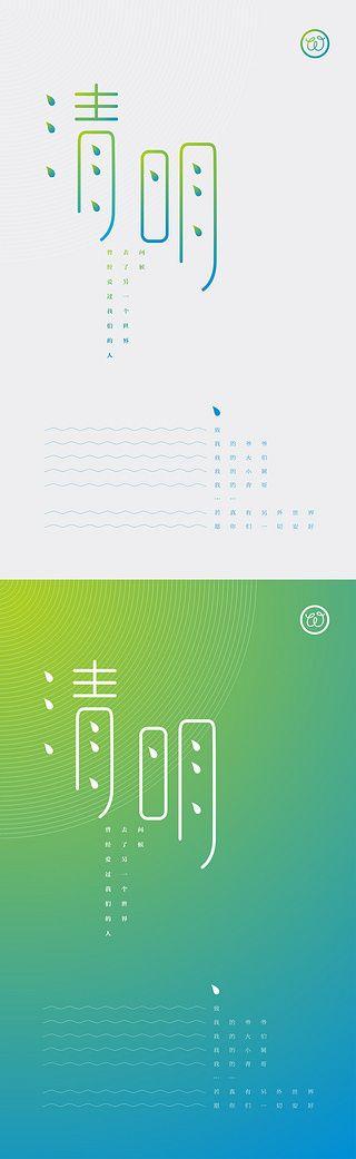XuHY_____采集到logo/VI