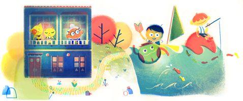 Rafael Pombo's 180th Birthday 2013