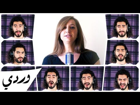 Sia - Chandelier (Cover by Alaa Wardi & Dima Bawab) - YouTube