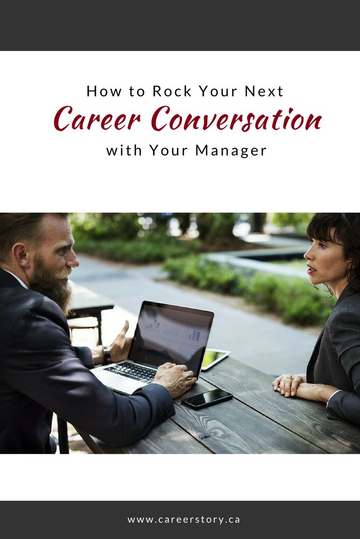Ready to progress in your career? Find out how to initiate a career conversation with your manager.