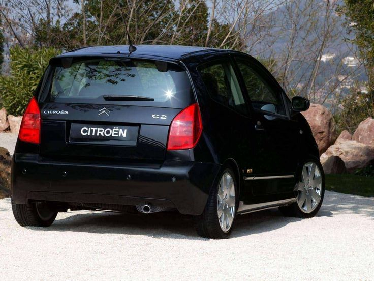 Citroën C2 is A Supermini www.enginetrust.co.uk