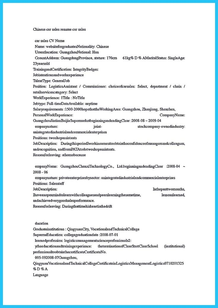 objective for resume in food service best dissertation abstract