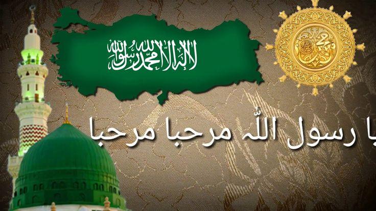 New 2017 Whatsapp Status Jashn-e-Eid Milad-un-Nabi صَلَّى اللّٰهُ عَلَيْ...