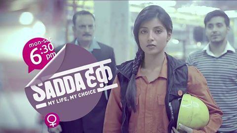 Sadda Haq 22 February 2016 Channel V HD ONLINE
