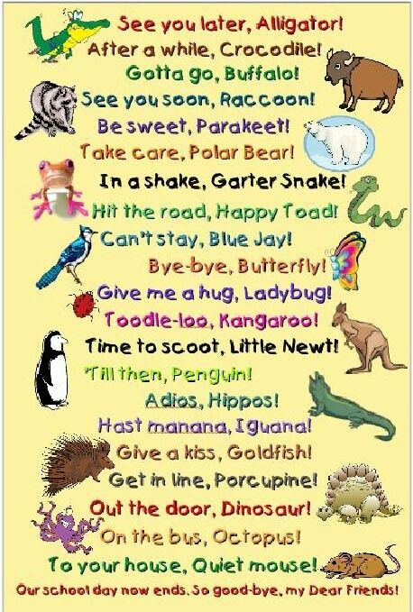 So cute! I didn't know there was an entire poem for that saying :)