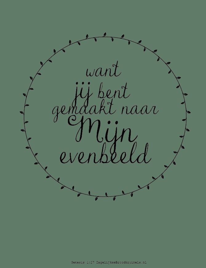 Want je bent gemaakt naar Mijn evenbeeld. Genesis 1: 27  #Betrouwbaarheid, #God, #Jezus, #Liefde, #Nabijheid, #Waarheid  https://www.dagelijksebroodkruimels.nl/genesis-1-27/