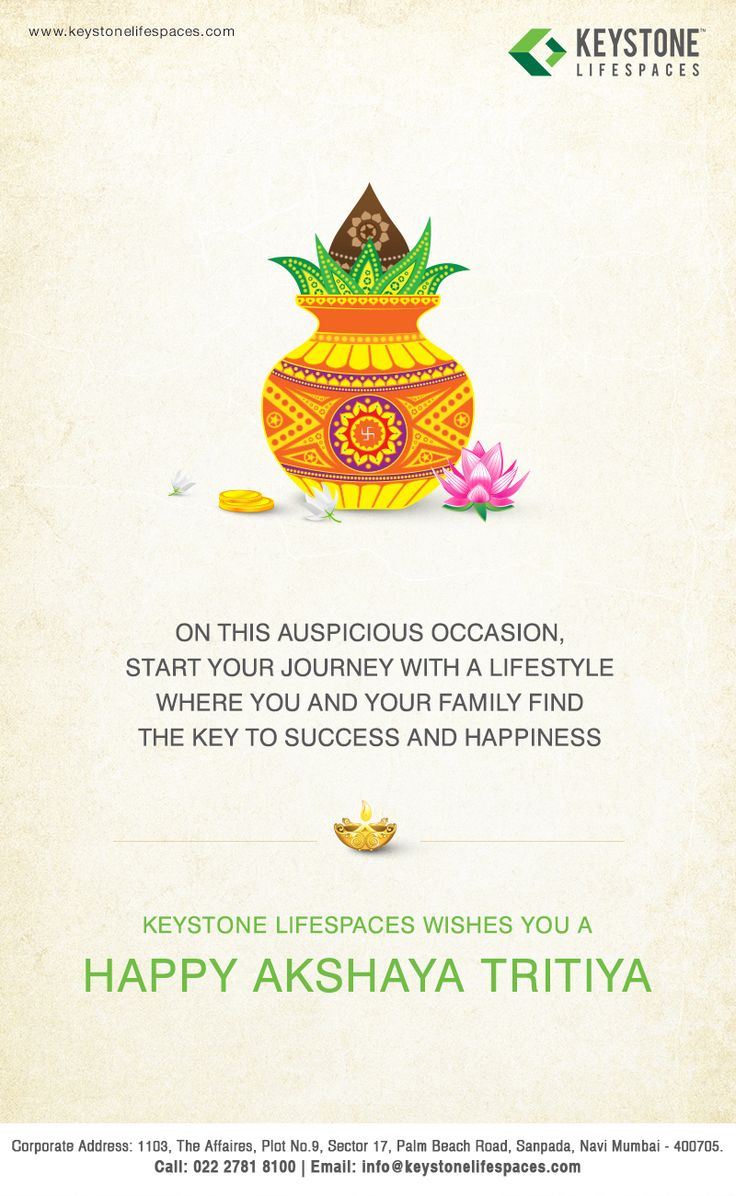 Keystone Lifespaces wishes you all a very Happy Akshay Tritiya www.keystonelifespaces.com #AkshayTritiya2017 #Festival #Celebration #Occasion