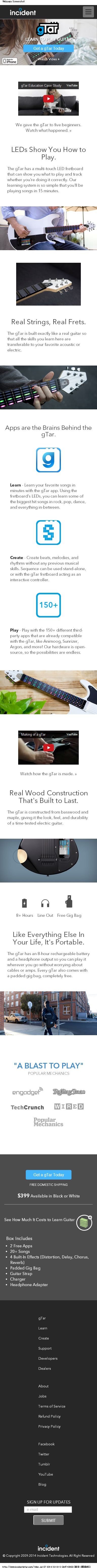 The gTar by Incident - Learn, Play, Create