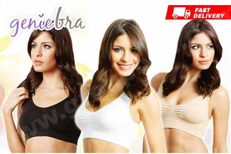 Genie Bra Good Quality 1 set isi 3 warna hanya Rp 89.990 http://groupbeli.com/view.php?id=876