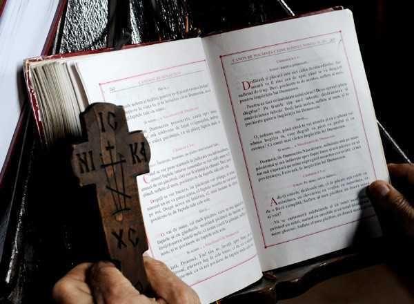 Cum se citeste PSALTIREA in functie de necesitati