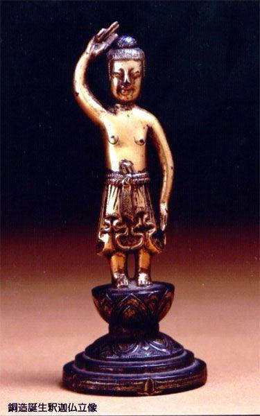 奈良国立博物館 銅造誕生釈迦仏立像