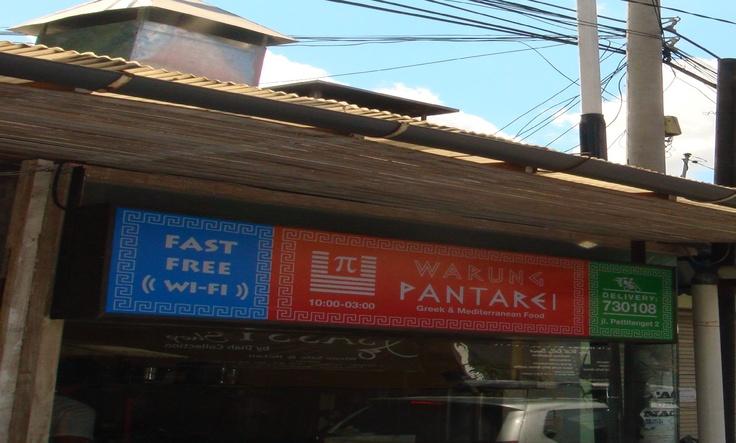 Warung Pantarei Greek & Mediterranean Restaurant Jalan Petitenget Seminyak Bali Indonesia Ph: +62 361 730 108