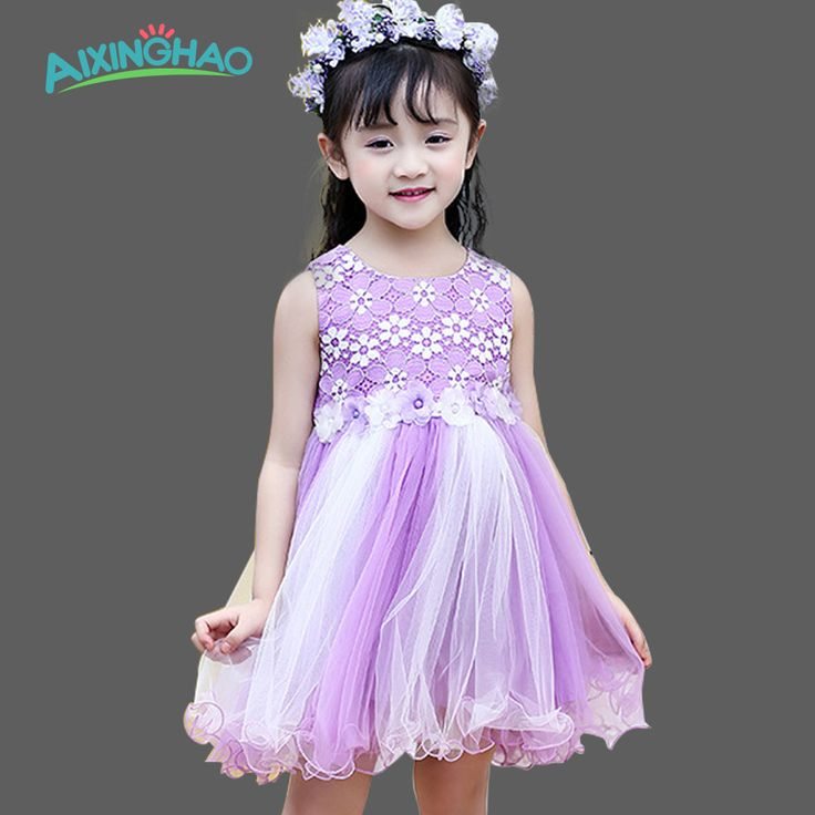 Aixinghao Princess Party Dresses For Girls Wedding Dresses Lace Floral Kids Prom Dresses  2017 Sundress 8 10 12 Years Vestidos #Affiliate